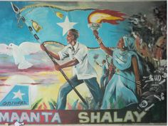 Title: Somali Nation are coming out from dark days & entering a brighter future. Location: Main presidential palace entrance. These billboards are of paintings by artists trained in a local studio by the Center for Research & Dialogue (www.crdsomalia.org/), the art is then put up overnight around Mogadishu to stimulate debate. Quraca Nabadda are a coalition of Somali led organisations working to build peace & reconciliation, nurture culture & arts, & promote positive Somali stories.