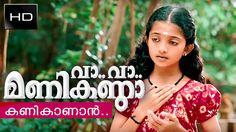 Kanikaanaan Kothiyaayen | Vaa Vaa Manikanda | Ayyappa Devotional Song