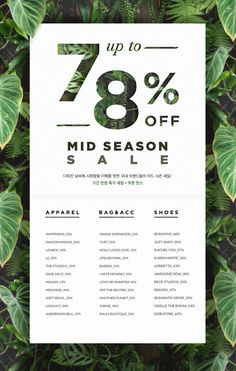 Maybe an email style? I like the leaf in the top left overlapping the white box. Graphisches Design, Event Design, Layout Design, Email Marketing Design, Email Design, Online Marketing, Email Layout, Promotional Design, Newsletter Design