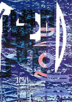 Poster design for Neville Brody exhibition, designed by Neville Brody 1987