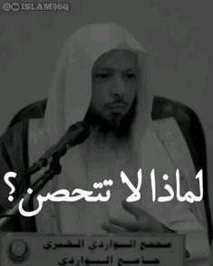 Islam, Love, Fictional Characters, Amor, Fantasy Characters