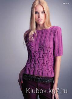 Пуловер розово-сиреневого цвета