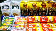 ♪♪米粉カレールウもあるでよ♪♪ ※埼玉県川口市、JR川口駅東口の【そごう川口店】様、3階、駅連絡通路入口ホール「フローラルホール」にて、8月18日(火)~8月24日(月)の一週間、「食品お買い得セール」が開催されます。 そこで、「オリエンタルカレーフェア」を実施いたします。お近くにお住まい、お勤めの方は、是非この機会にお立ち寄りくださいませ♪♪ 米粉カレールウもあるでよ♪♪ ★米粉カレールウ商品情報★ 油脂控えめでヘルシー、粉末で便利な直火焼きカレールウです。 http://www.oriental-curry.co.jp/products/original/pr_original_011.html