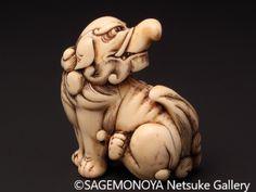 Ivory Netsuke of Baku. 根付 獏 象牙刻