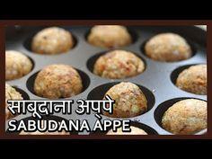 Sabudana Appe | Non Fried Sabudana Vada Recipe in Hindi by Healthy Kadai https://youtube.com/watch?v=GBblldtfyQk