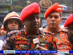 BD 24 News Noon Today 5 November 2016 Bangladesh TV News