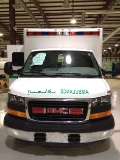 King Abdullah Medical City King Abdullah, Medical, Trucks, City, Vehicles, Medicine, City Drawing, Med School
