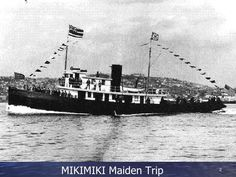 Very first miki tug called Mikimiki