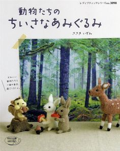 Amigurumi pattern - crochet toy pattern - japanese amigurumi book - ebook - PDF - instant download by LibraryPatterns on Etsy https://www.etsy.com/listing/202519938/amigurumi-pattern-crochet-toy-pattern