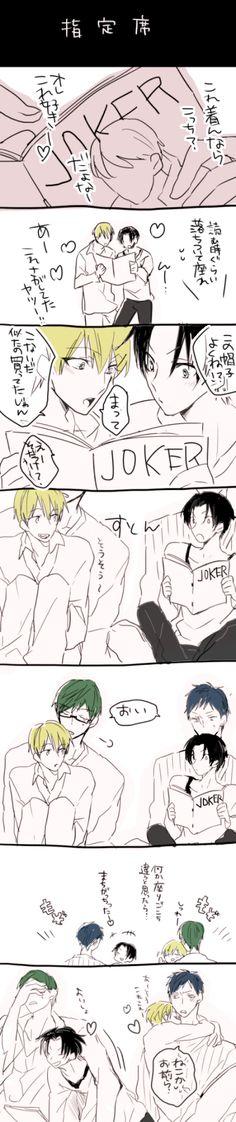 I don't ship AoKise (I love TakaMido though), but this is funny. Fantasy Basketball, Kuroko's Basketball, Kuroko No Basket, Anime Couples, Cute Couples, Divas, Takao Kazunari, Kiseki No Sedai, Akakuro