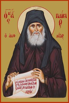 Paisios Father