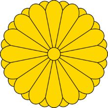 Chrysanthemum,Flowers _ Interactive Wikipedia - Encyclopedia