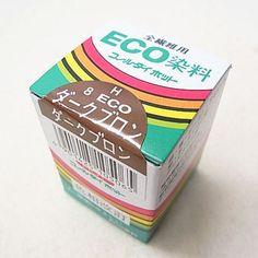 みや古染 eco染料 染め粉 コールダイホット col.8 ダークブロン