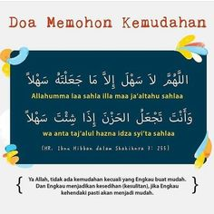 Allah Quotes, Muslim Quotes, Quran Quotes, Islamic Inspirational Quotes, Islamic Quotes, Motivational Quotes, Islamic Academy, Hadith, New Reminder