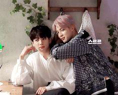 Jungkook Cute, Bts Bangtan Boy, Bts Jimin, Busan, K Pop, Jikook Gif, Suki, Bts Maknae Line, V Bts Wallpaper