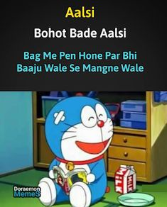 Funny Cartoon Memes, Latest Funny Jokes, Funny Jokes In Hindi, Funny Jokes For Kids, Funny School Memes, Some Funny Jokes, Hilarious, Funny Images With Quotes, Best Friend Quotes Funny