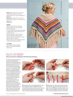 Simply Crochet №25 2014 - 紫苏 - 紫苏的博客