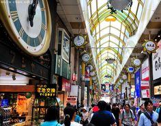 Nakano Broadway Tokyo-Otaku city #3 that I want to go see and visit.