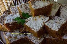 Aπό τις πιο ωραίες και πιο επιτυχημένες Φανουρόπιτες !!!   Φτιάξτε την μοιράσετε την και βοήθειά μας !!!    Αν θέλ... The Kitchen Food Network, Jam Tarts, Cooking Cake, Greek Cooking, Greek Dishes, Greek Recipes, Dessert Recipes, Desserts, Cake Cookies