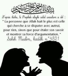 Inspirational Quote: D'après Aicha    Muslim 4821