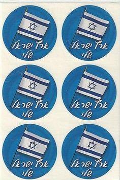 Round Israeli Flag Stickers Blue White Hebrew Eretz Yisrael Sheli Star of David Israeli Flag, Star Of David, Scrapbook Paper Crafts, Blue And White, Stickers, Stars, Sterne, Star, Decals