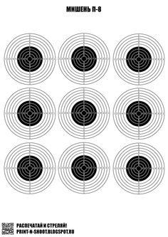 Paper Shooting Targets, Air Rifle Hunting, Pistol Targets, Field Target, Bow Target, Range Targets, Shooting Range, Archery, Hand Guns