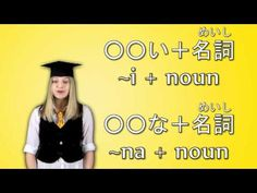 Learn Japanese - Lesson 4 (Adjectives) - YouTube