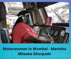 Central Railway Appreciates Motorwoman, Manisha Mhaske Ghorpade, on Operating Local Train In Mumbai Amid COVID-19 Crisis