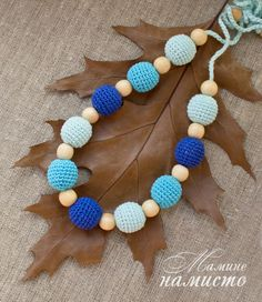 Turquoise Blue Nursing Necklace, Handmade for mom&baby, Teething Necklace Wooden and crochet Necklace, Crochet Breastfeeding Necklace