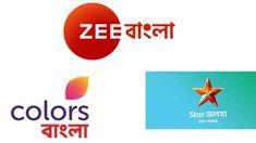 Star jalsha Zee Bangla colours Bangla serial Tv Live Online, Online Tv Channels, Cute Baby Girl Images, Google Play Music, Cute Babies, Colours, Stars, Logo, Logos