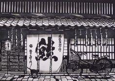 あーてっく日記 大阪府堺市のアーテック・にしかわ Gallery, Roof Rack