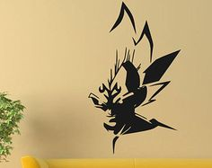 Dragon Ball Z DBZ Vegeta Wall Decals, Vinyl Decals, Murals Sticker, Anime Decal