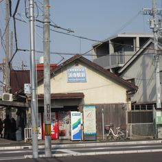 浜寺駅前の駅舎。