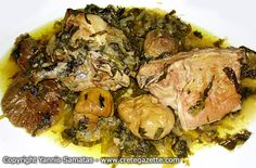 Recipe for Greek lamb fricassee