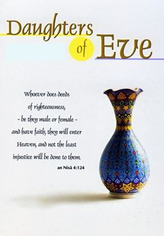 """{2}  Hawwa was the wife of Adam, & they were both created directly by God. In English, she is known as """"Eve."""""""