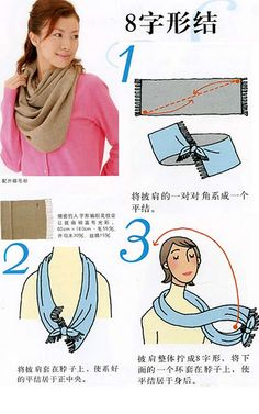 How to tie a scarf. Even though you can't read it..
