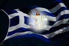 Greek Flag, Greek Warrior, Greek Beauty, Greece, Blog, Beautiful, Blogging, Grease