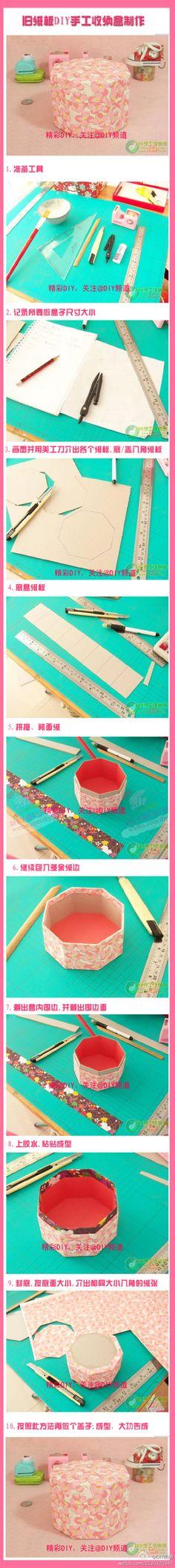 旧纸板DIY手工收纳盒制作_来自夕紫的图片分享