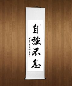 Cheap Paintings, Chinese Calligraphy, Drawing Room, Handwriting, Room Decor, Free Shipping, Cross Country, Counter, Piercings