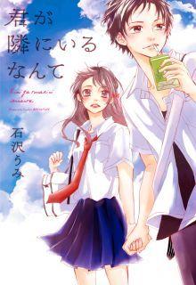 Kimi ga Tonari ni Iru Nante Manga Español, Kimi ga Tonari ni Iru Nante Capítulo 1 - Leer Manga en Español gratis en NineManga.com