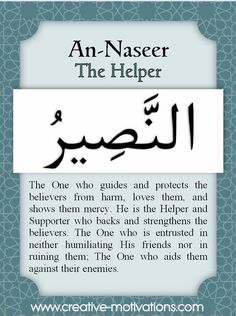 Names of Allah An-Naseer Islamic Inspirational Quotes, Religious Quotes, Islamic Quotes, Allah Quotes, Quran Quotes, Qoutes, Asma Allah, Beautiful Names Of Allah, Allah Names