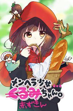 Loli Kawaii, Kawaii Anime Girl, Anime Art Girl, Manga Art, Me Anime, Anime Child, I Love Anime, Anime Girl Drawings, Cute Drawings