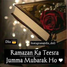 $ QUEEN Muslim Couple Quotes, Muslim Love Quotes, Islamic Love Quotes, Islamic Inspirational Quotes, Religious Quotes, Jumma Mubarak Ramadan, Jumma Mubarak Quotes, Ramadan Wishes, Ramadan Day