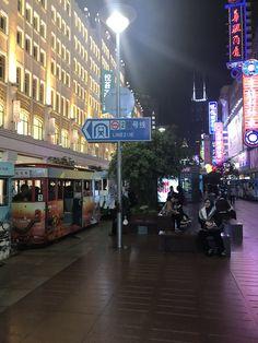 Nanjing Walk