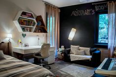 Διακόσμηση εφηβικού δωματίου - remake interior