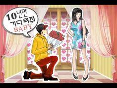 바비문(Bobby Moon) - Ma Baby M/V (십년만 기다려 베이베)