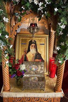 St. Nektarios Shrine Aegina island Greece