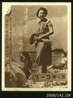 Japanese language propaganda leaflet, World War Two. From the collection of the Air Force Museum of New Zealand.