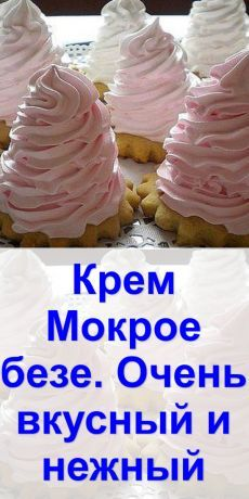 Very tasty and tender – Yummy Recipes Cake Mix Cookie Recipes, Cake Mix Cookies, Cake Recipes, Dessert Recipes, Bulgarian Recipes, Russian Recipes, Best Dinner Recipes, Sweet Recipes, Pastry Recipes