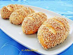 Pita Recipes, Greek Recipes, Healthy Recipes, Food Network Recipes, Cooking Recipes, Greek Dinners, The Kitchen Food Network, Greek Cooking, Bread Cake